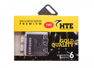 Exclusive Series Gold Battery