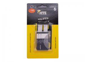 Silver Li-ION Battery